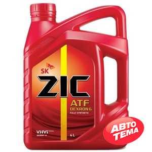 Купить Трансмиссионное масло ZIC Dexron VI (4л)