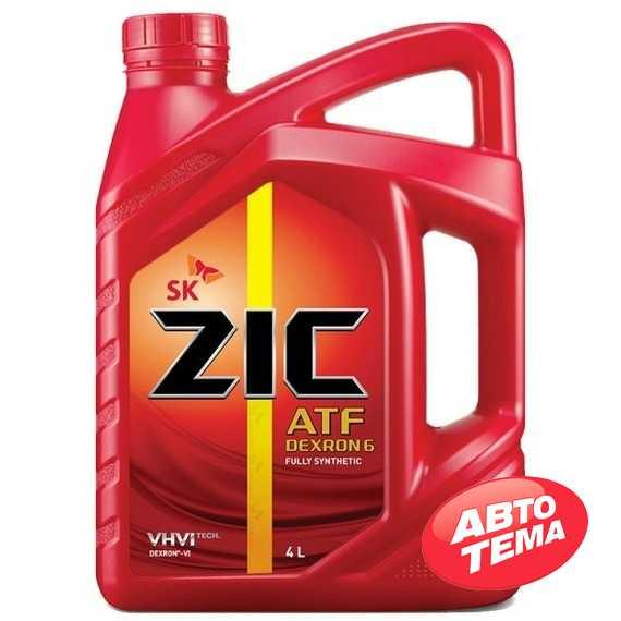 Трансмиссионное масло ZIC Dexron VI - Интернет магазин резины и автотоваров Autotema.ua