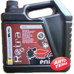 Трансмиссионное масло ENI Rotra ATF II D - Интернет магазин резины и автотоваров Autotema.ua