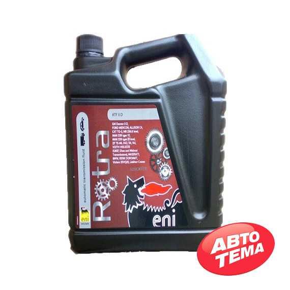 Трансмиссионное масло ENI Rotra ATF III - Интернет магазин резины и автотоваров Autotema.ua