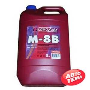 Купить Моторное масло КАМА ОЙЛ Классик М8В 20W-20 SD/CС (5л)