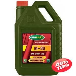 Купить Моторное масло LUXE М8В 20W-20 SD/CB (5л)