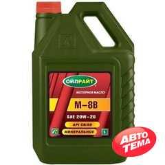 Моторное масло OILRIGHT М8В - Интернет магазин резины и автотоваров Autotema.ua