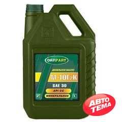 Моторное масло OILRIGHT М10Г2к - Интернет магазин резины и автотоваров Autotema.ua