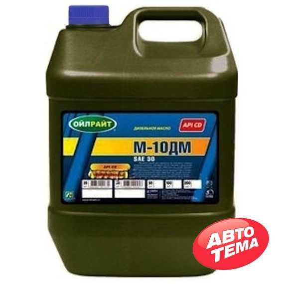 Моторное масло OILRIGHT М10ДМ - Интернет магазин резины и автотоваров Autotema.ua