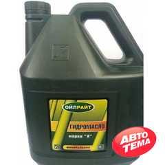 Гидравлическое масло OILRIGHT Марка А - Интернет магазин резины и автотоваров Autotema.ua