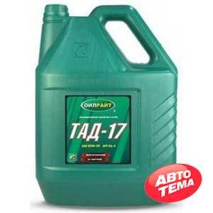 Купить Трансмиссионное масло OILRIGHT ТАД-17 (ТМ-5-18) 80W-90 GL-5 (10л)