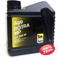 Трансмиссионное масло ENI Rotra MP - Интернет магазин резины и автотоваров Autotema.ua