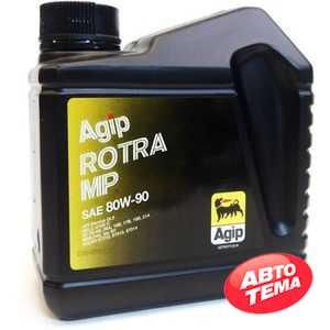 Купить Трансмиссионное масло ENI Rotra MP 80W-90 GL-5 (4л)