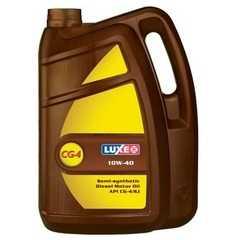 Купить Моторное масло LUXE Diesel 10W-40 CG-4/SJ (20л)