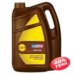 Купить Моторное масло LUXE Diesel 10W-40 CG-4/SJ (4л)