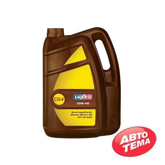 Моторное масло LUXE Diesel - Интернет магазин резины и автотоваров Autotema.ua