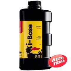 Купить Моторное масло ENI I-Base 15W-40 SL/CF (4л)