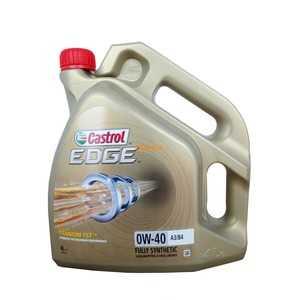 Купить Моторное масло CASTROL EDGE 0W-40 А3/В4 (4л)