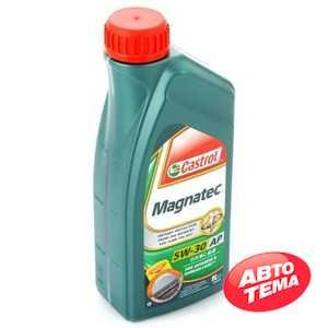 Купить Моторное масло CASTROL Magnatec 5W-30 AР (1л)