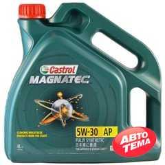 Купить Моторное масло CASTROL Magnatec 5W-30 AР (4л)