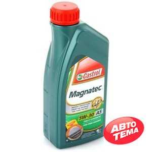 Купить Моторное масло CASTROL Magnatec 5W-30 A5 (1л)