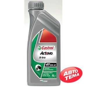 Купить Моторное масло CASTROL Act evo 4T 10W-40 (1л)