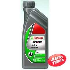 Моторное масло CASTROL Act evo scooter 2T - Интернет магазин резины и автотоваров Autotema.ua