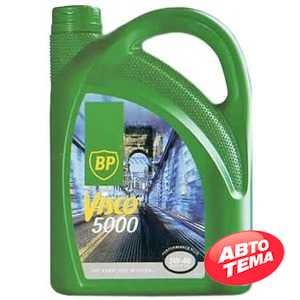 Купить Моторное масло BP Visco 5000 5W-40 API SL/CF (4л)