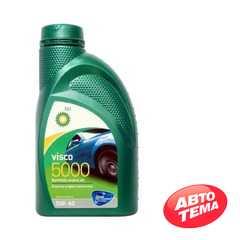 Моторное масло BP Visco 5000 - Интернет магазин резины и автотоваров Autotema.ua