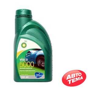 Купить Моторное масло BP Visco 5000 5W-40 API SL/CF (1л)