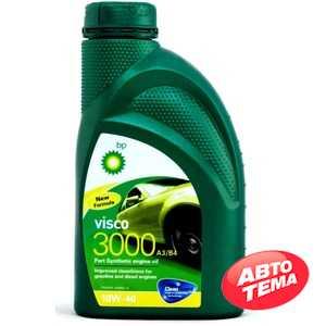 Купить Моторное масло BP Visco 3000 10W-40 A3/B4 (1л)