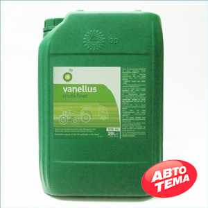 Купить Моторное масло BP Vanellus Multi А 10W-40 API CI-4/SL (20л)