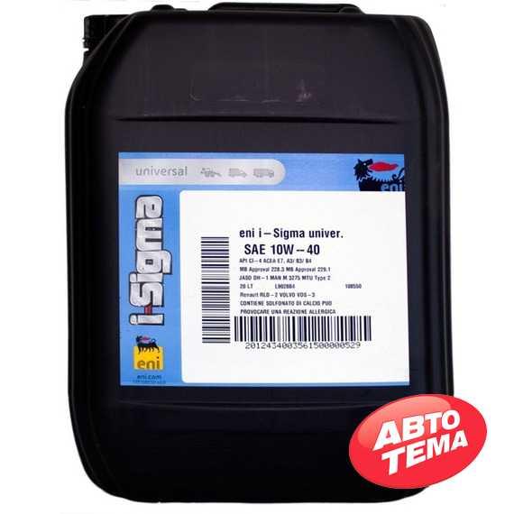 Моторное масло ENI I-Sigma universal - Интернет магазин резины и автотоваров Autotema.ua