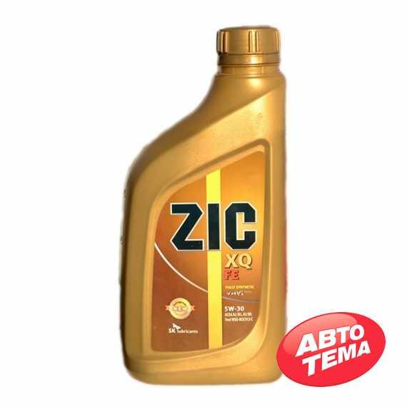 Моторное масло ZIC XQ FE - Интернет магазин резины и автотоваров Autotema.ua