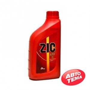 Купить Трансмиссионное масло ZIC ATF SP-III (1л)