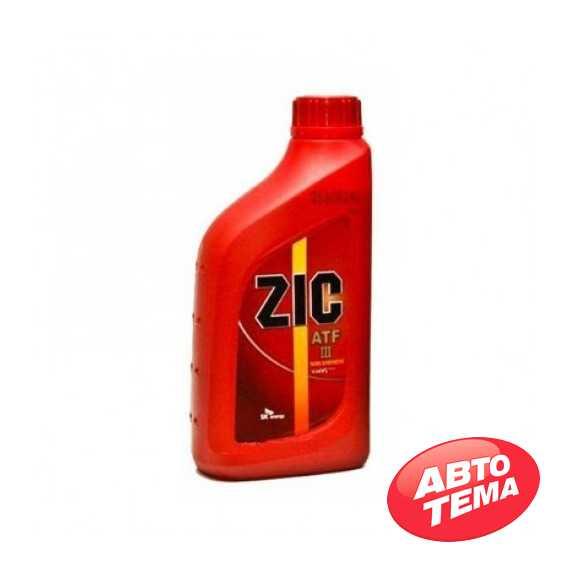 Трансмиссионное масло ZIC ATF SP-III - Интернет магазин резины и автотоваров Autotema.ua