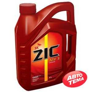 Купить Трансмиссионное масло ZIC ATF-III (4л)