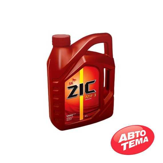 Трансмиссионное масло ZIC ATF-III - Интернет магазин резины и автотоваров Autotema.ua