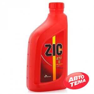Купить Трансмиссионное масло ZIC ATF-III (1л)