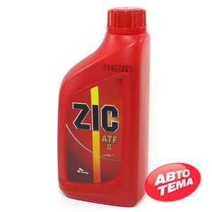 Купить Трансмиссионное масло ZIC ATF-II (1л)