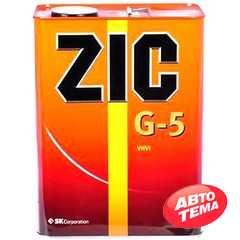 Купить Трансмиссионное масло ZIC G-5 80W-90 (4л)