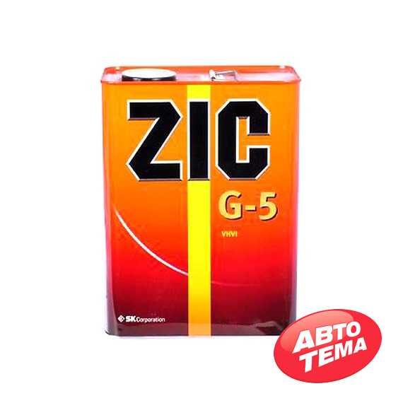 Трансмиссионное масло ZIC G-5 - Интернет магазин резины и автотоваров Autotema.ua