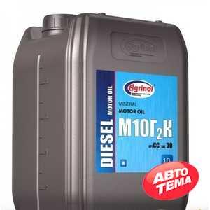 Купить Моторное масло AGRINOL М-10Г2к (10л)