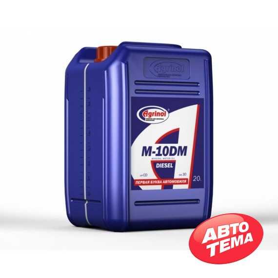 Моторное масло AGRINOL М-10ДМ - Интернет магазин резины и автотоваров Autotema.ua