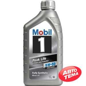 Купить Моторное масло MOBIL 1 5W-50 API SN/CF ACEA A3/B4 (1л)