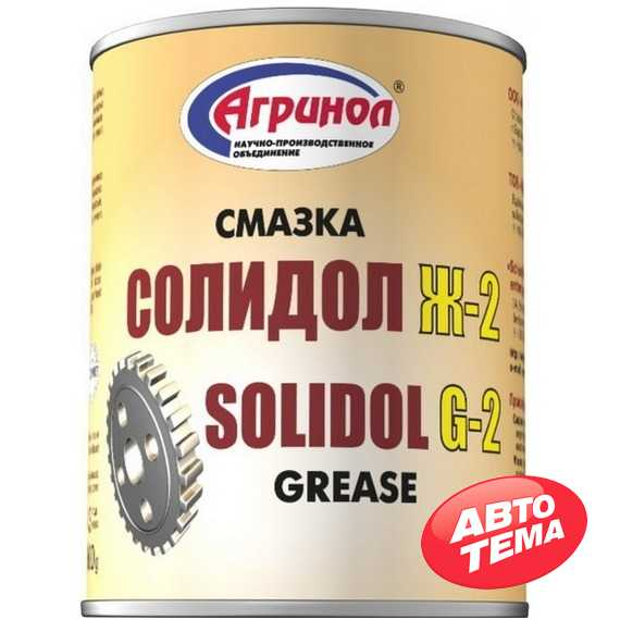Купить AGRINOL Солидол Ж-2 (Ведро 17кг)