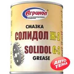 Купить Agrinol Солидол Ж-2 (Ведро 5л/4,5кг)