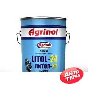 Купить Agrinol Литол-24 (Ведро 5л/4,5кг)