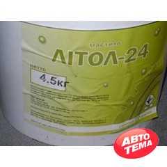 СИНТЕЗ-ГРУПП Литол-24 гост Экстра КСМ-ПРОТЕК - Интернет магазин резины и автотоваров Autotema.ua