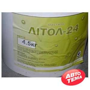 Купить Синтез-групп Литол-24 гост Экстра КСМ-ПРОТЕК (ведро 9кг)