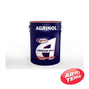 Купить Agrinol Ligrease EP-2 (ведро 3л/2,5кг)