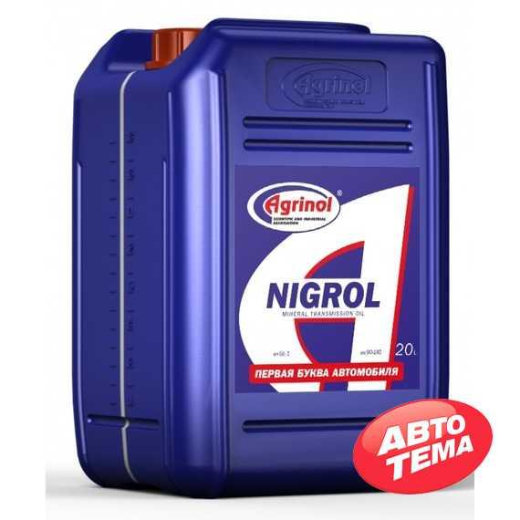 Трансмиссионное масло AGRINOL Нигрол-Л - Интернет магазин резины и автотоваров Autotema.ua