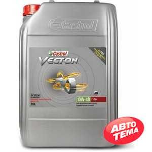 Купить Моторное масло CASTROL Vecton 10W-40 API CI-4/SL (20л)