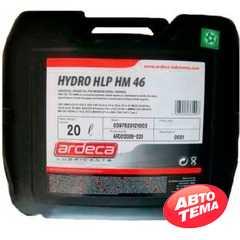 Купить Гидравлическое масло ARDECA Hydro HLP HM 46 (20л)